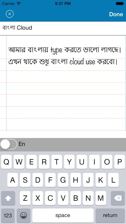 Bangla Cloud - ToDo & Notes For iCloud screenshot-4
