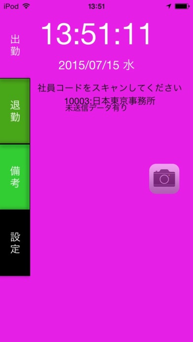 AsTimeのスクリーンショット1