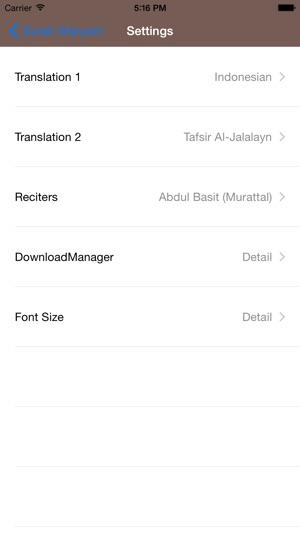 Surah Maryam (Mary - مريم) on the App Store