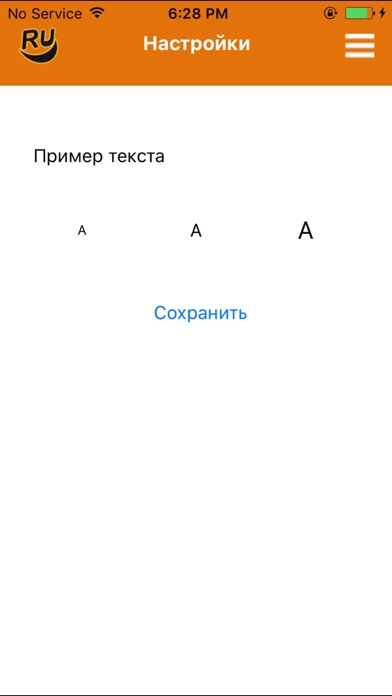 RuAnekdotFV Screenshot 5