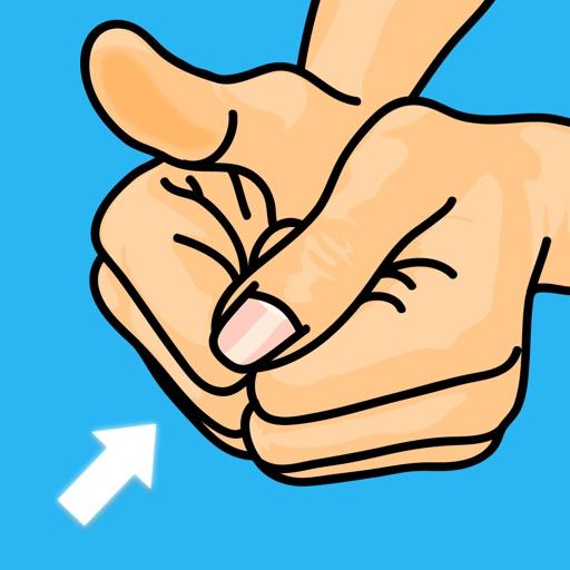 指でやるあのゲーム