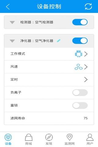清天朗日Q2 - náhled