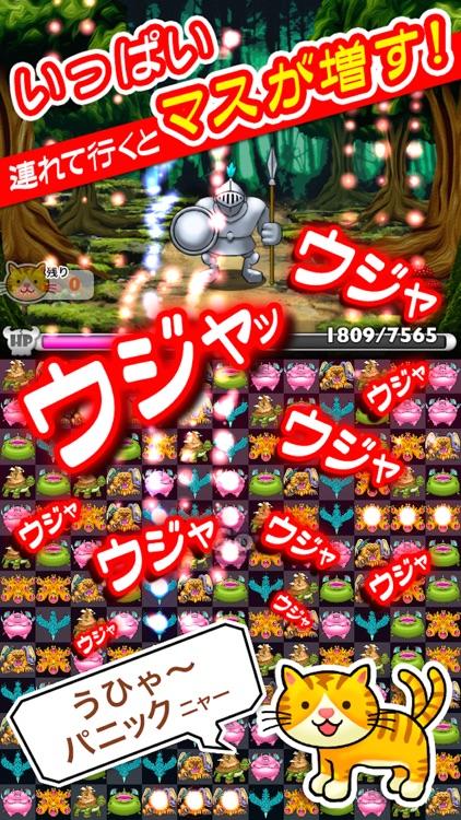 ネコと魔王のモンスター大作戦 screenshot-3