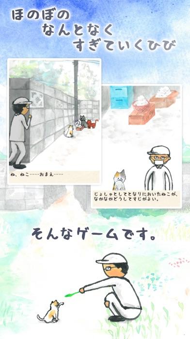 ゆるねこ派遣社員紹介画像4
