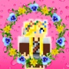 Cool Girl Skins for PE of Minecraft - iPhoneアプリ