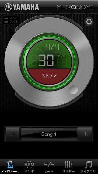 Yamaha METRONOMEのおすすめ画像4