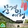 Mungyeong Travel