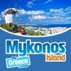 Mykonos by myGreece.travel | Mykonos Guide