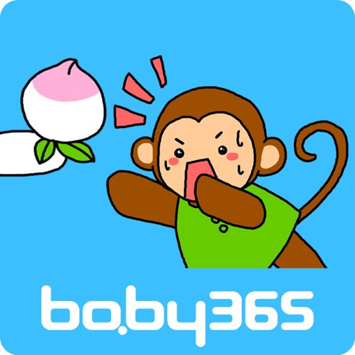 baby365- Testerday,today and tomorrow