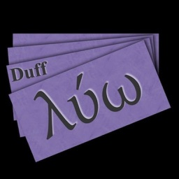 Multimedia Flashcards for Duff's Elements of NT Greek
