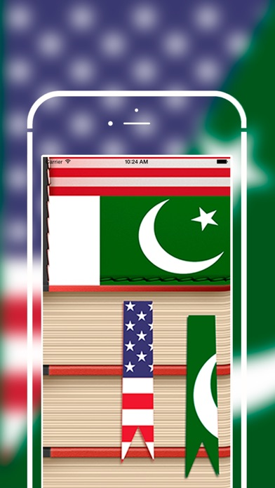 Offline Urdu to English Language Dictionary Screenshot on iOS