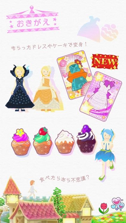 おてつだいプリンセス!-お手伝いをして素敵なドレスと魔法のケーキを集めよう! screenshot-3