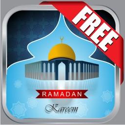 Ramadan Greeting Cards 2015 :  ecards free  & free online cards