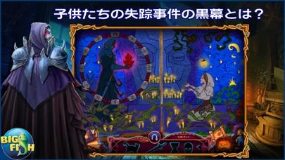 リーグ オブ ライト:不吉な収穫 コレクタ... screenshot1