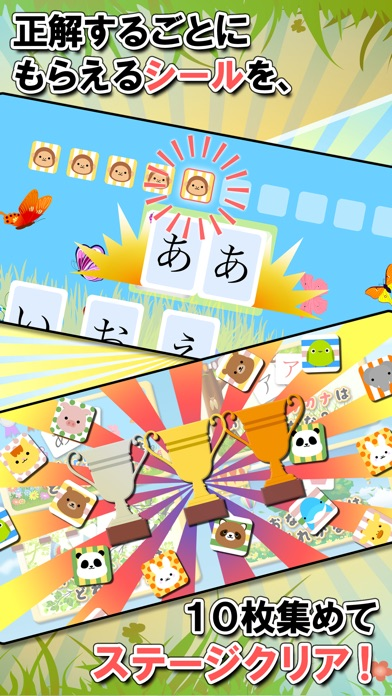 幼児向け知育絵合わせ「ハコんでぴったん!!」のスクリーンショット3