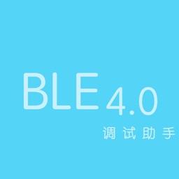 蓝牙4.0调试助手 HD - 蓝牙搜索,数据读写,特征值查询
