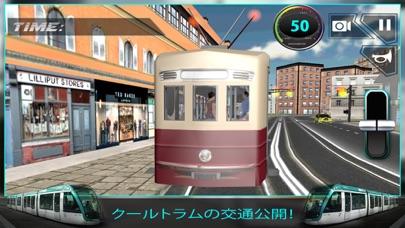 市路面電車運転指揮シムの3Dのおすすめ画像3