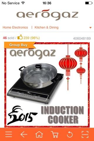 Aerogaz - náhled