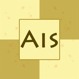 Ais Eliminating Word