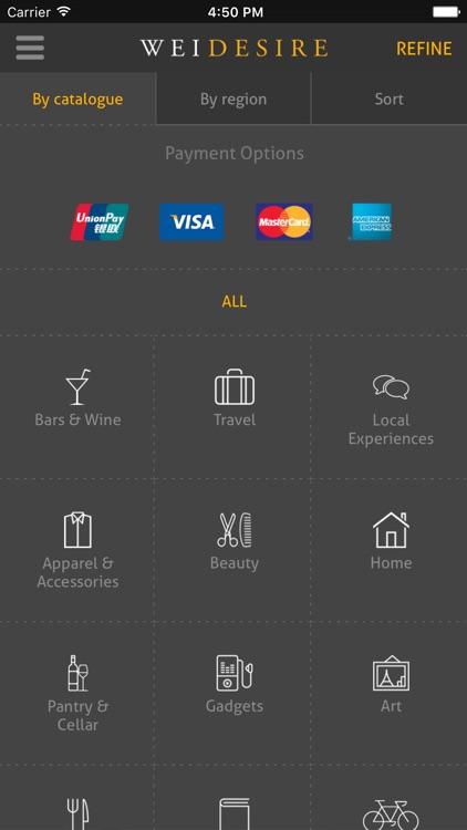 WeiDesire - Shopping Companion screenshot-4