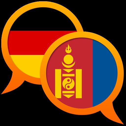 German Mongolian dictionary
