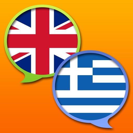 Greek English dictionary free by Vladimir Demchenko