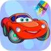 Bilar Målarbok - Färg och färg bilar