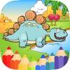 子供のための恐竜ぬりえページをペイントゲームを描きます