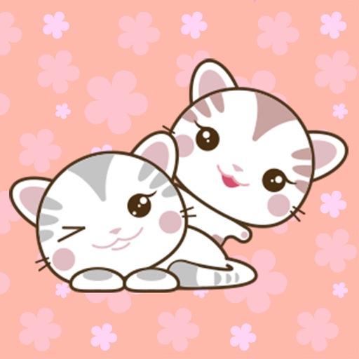 Cat Cute - Animated Sticker