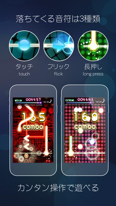 beat gather 動画×音楽×音ゲーのおすすめ画像4