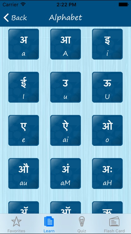 Learn Marathi Quickly Pro screenshot-4