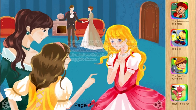 Cinderella Fairy Tale iBigToy screenshot-3