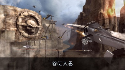 Battle Coptersのおすすめ画像3