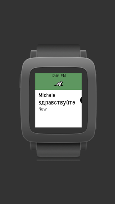 Font support for Pebble Timeのおすすめ画像5