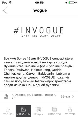 IFG - náhled
