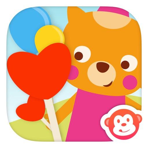 Birthday party - Kindergarten Readiness