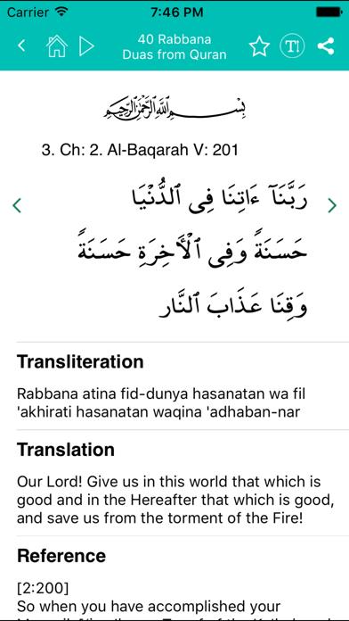 Quran Duas - Islamic Dua, Hisnul Muslim, Azkarのおすすめ画像4