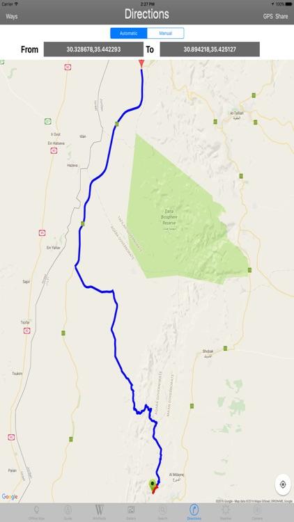 Petra Jordan Tourist Travel Guide screenshot-3