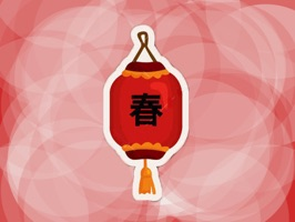 Send these to friends and family to celebrate the Lunar New Year
