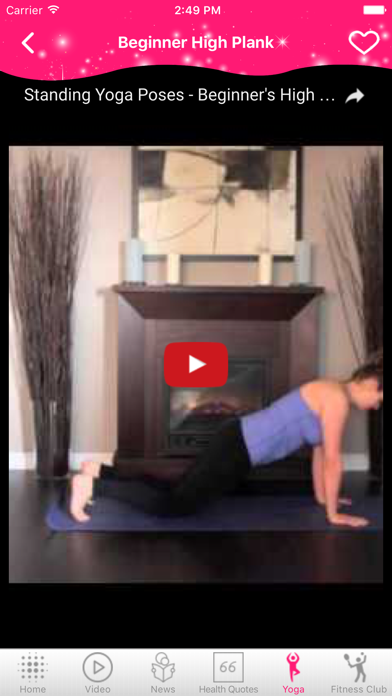 Yoga Working with Students screenshot one