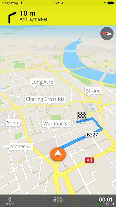 Сербия Оффлайн Карта иСкриншоты 1