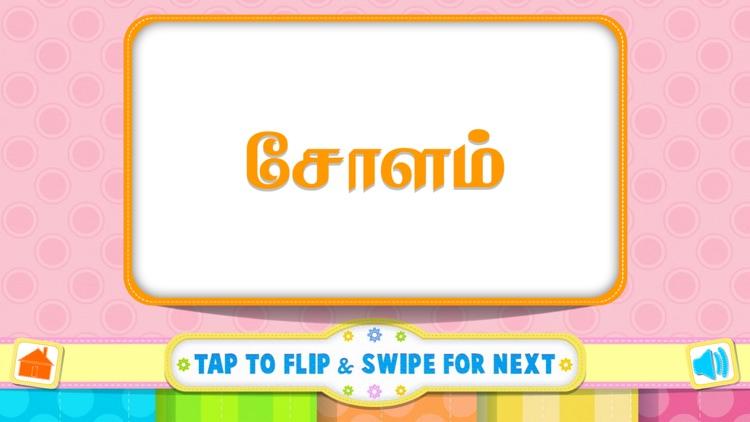 Tamizh Flash Cards- Vegetables screenshot-3