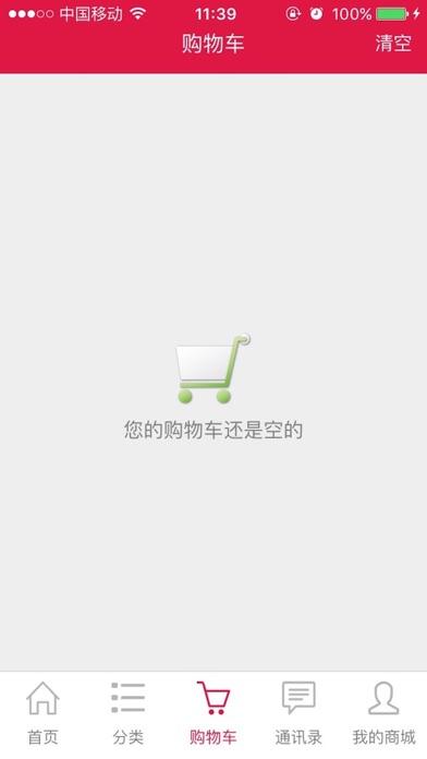 银信联集团 app image