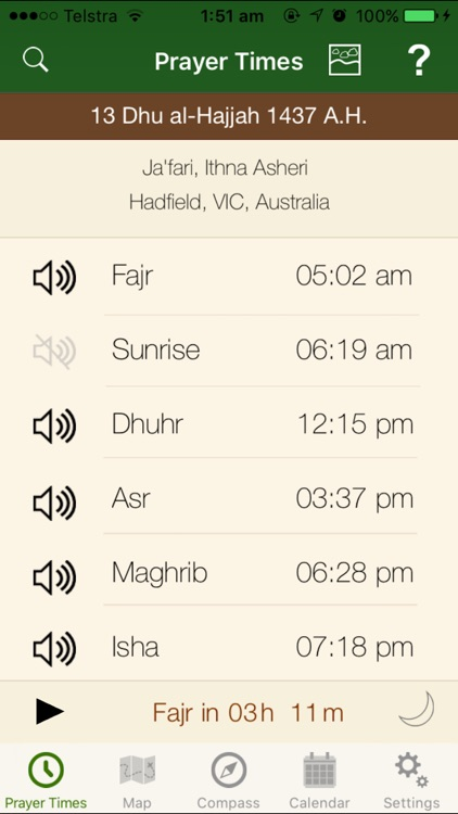 alQibla screenshot-0