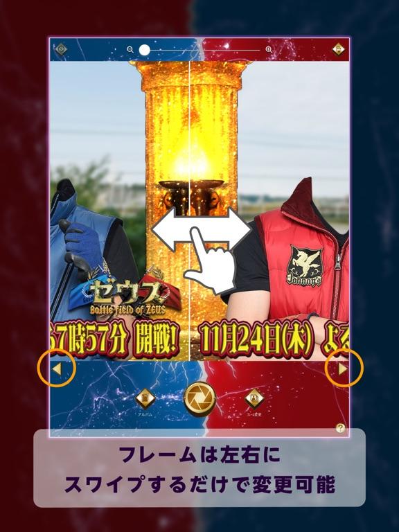 TBS・ゼウスのおすすめ画像2