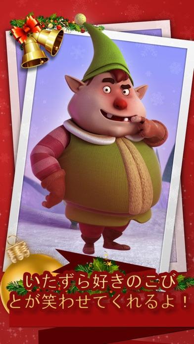 おしゃべりこびとのアーノルド - Talking Arnold the Elfのスクリーンショット1