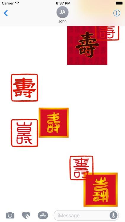 Bai Shou 百寿 - Hundred Longevities screenshot-4