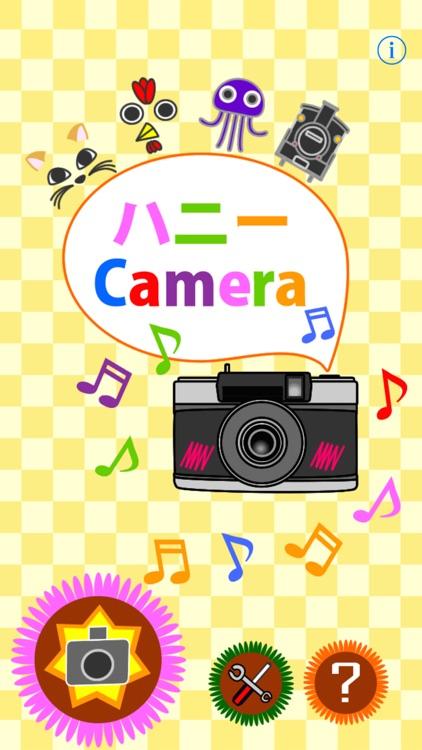 HoneyCamera