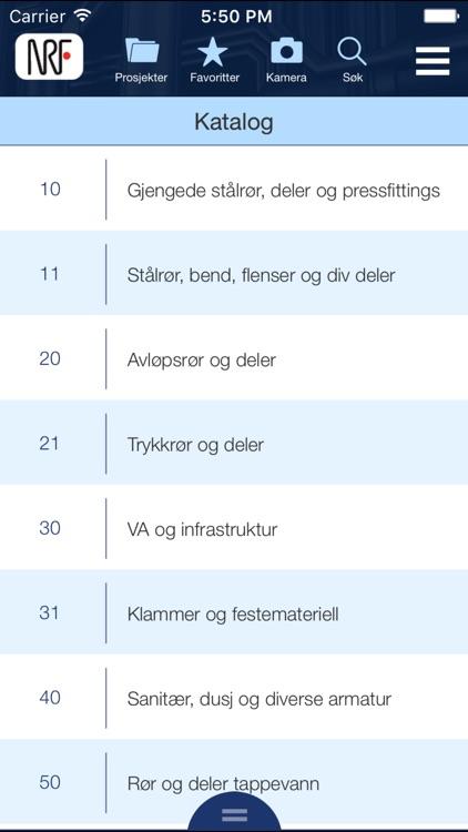 NRF screenshot-0