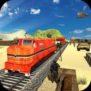军队火车运输货物 - 驾驶模拟器